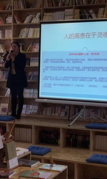 随州团市委举办悦读·悦青春读书分享会